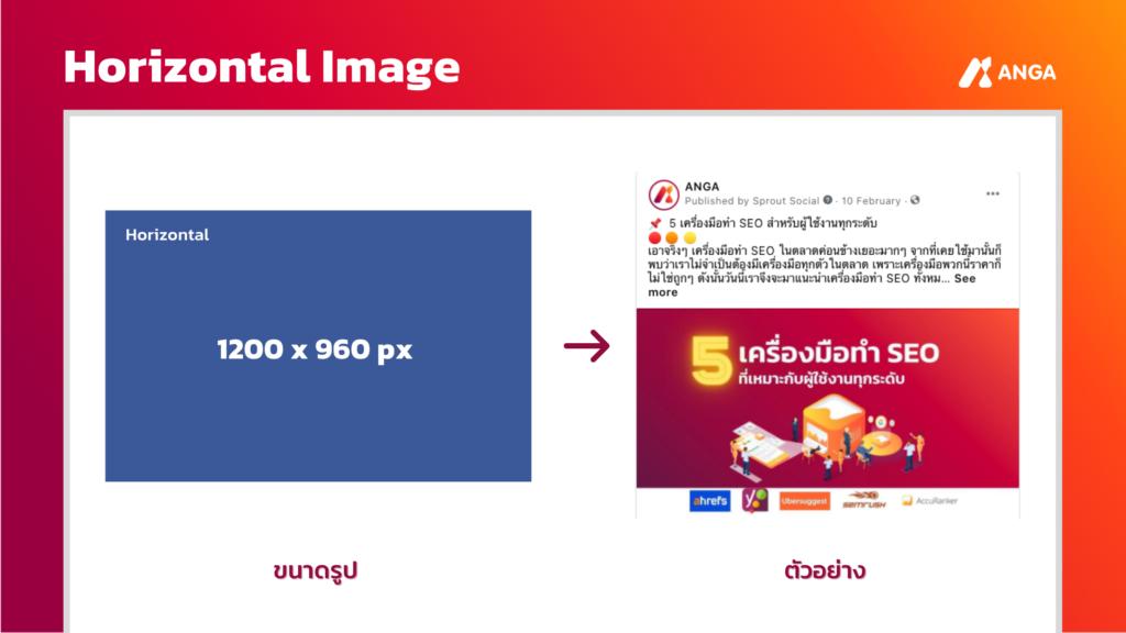 facebook-image-guideline-horzontal